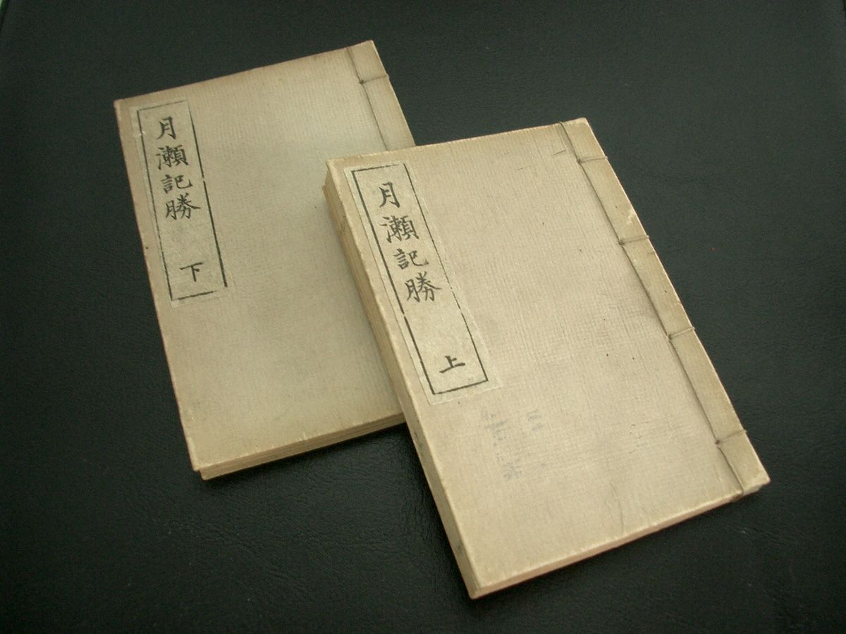 การเขียนวรรณกรรมแบบญี่ปุ่น